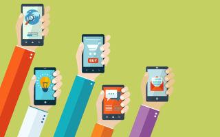Как создать мобильное приложение — с чего начать