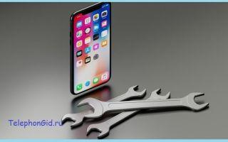 iPhone X «Официально восстановленный» — Что это? Как это? Как определить?