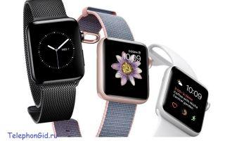 Наручные часы от Apple