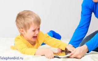 Что делать, если ребенок зависим от гаджетов