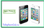 Обзор Apple iPhone 4