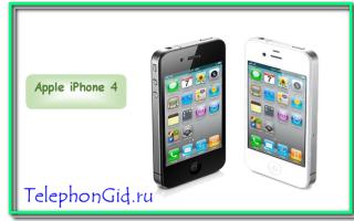 Обзор Apple iPhone 4