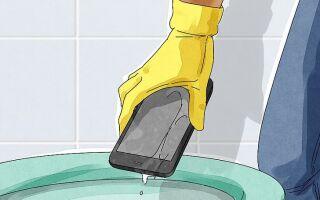Что делать, если телефон упал в сельский туалет или унитаз?