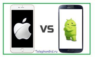 Что лучше в смартфоне: Android или iOS?