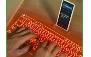 Виртуальная клавиатура для планшета или смартфона
