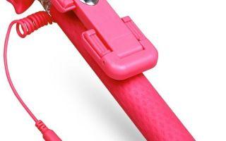 Селфи палка для HTC