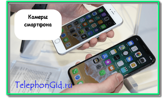 смартфон iPhone XR