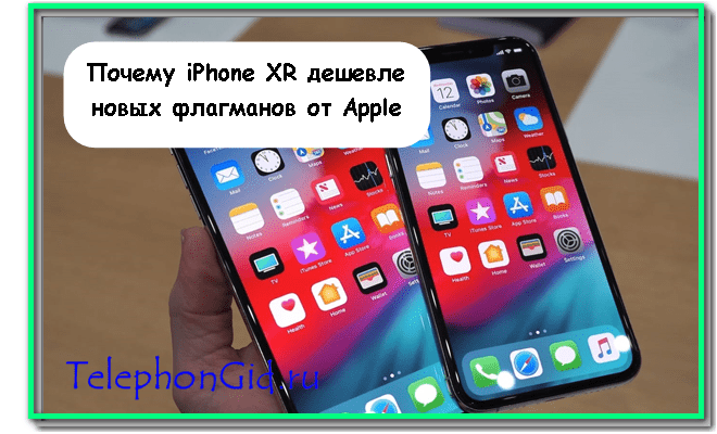смартфон iPhone XR
