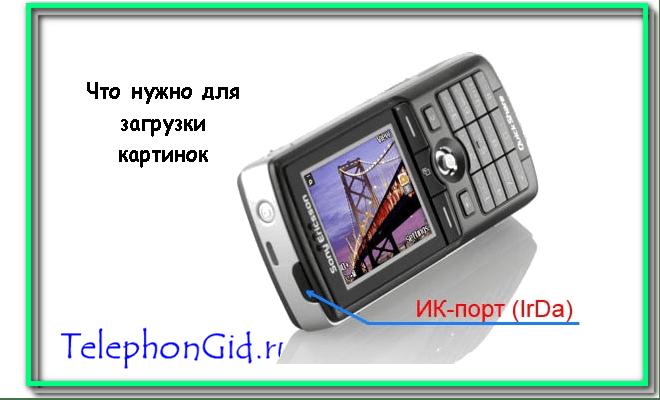 картинки на мобильный