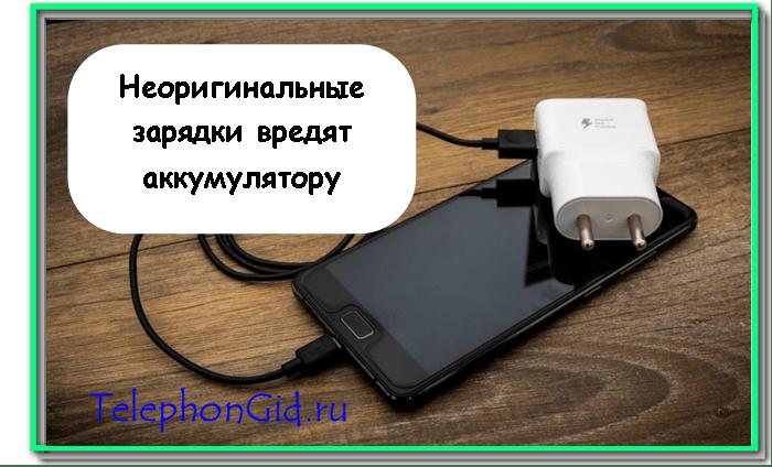 мифы о смартфонах