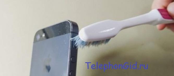 чистка телефона дома