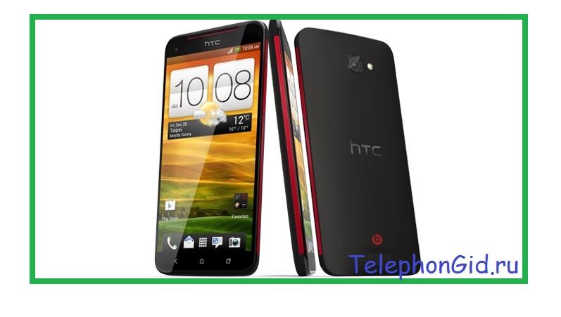 Обзор популярного смартфона HTC Butterfly