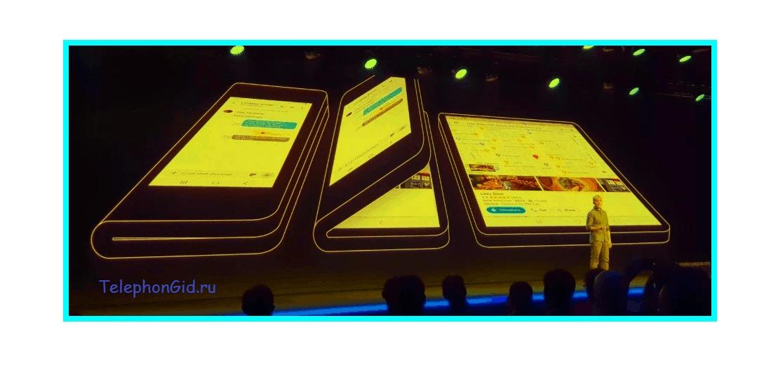 Samsung Infinity Flex складной смартфон