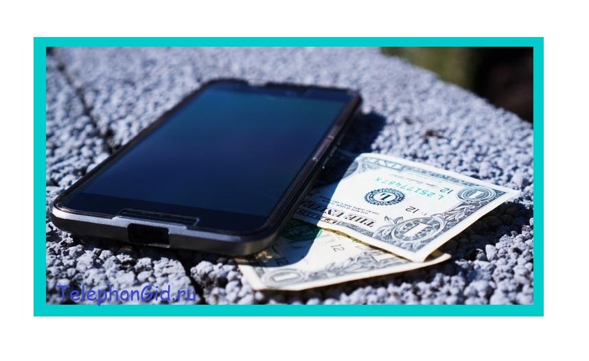 Где купить дешёвый смартфон. Обзоры
