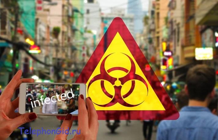 Не заразитесь коронавирусом — дезинфицируйте свой смартфон!