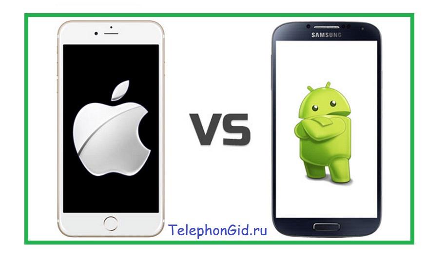 Что лучше в смартфоне Android или iOS