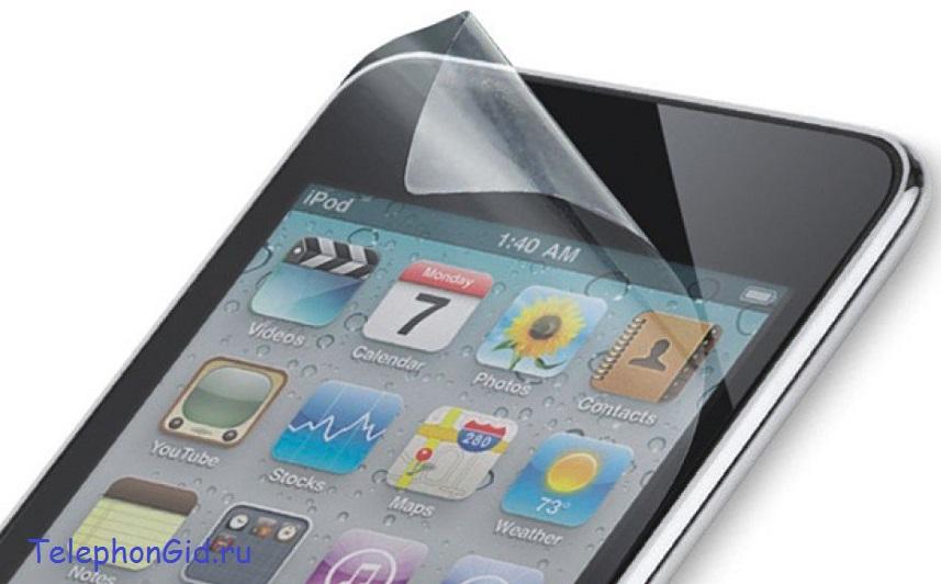 Как правильно наклеить защитную пленку на экран планшета или смартфона