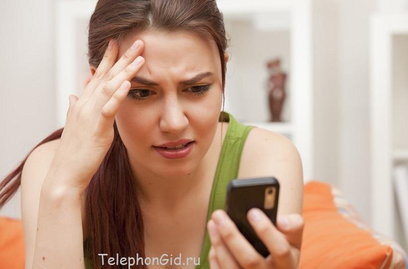 Какие признаки указывают на то, что в телефоне парня есть секреты