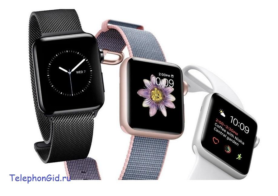 Наручные умные часы от Apple