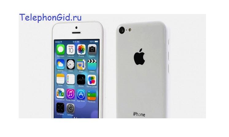 iPhone 5S и новый уровень смартфона