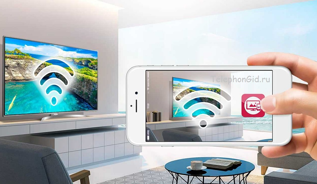 Как подключить Айфон к телевизору через wifi