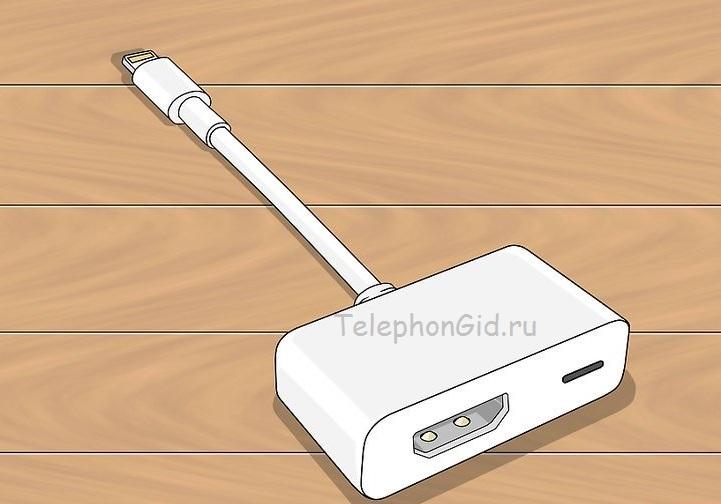 Подключение айфона к телевизору при помощи кабеля HDMI