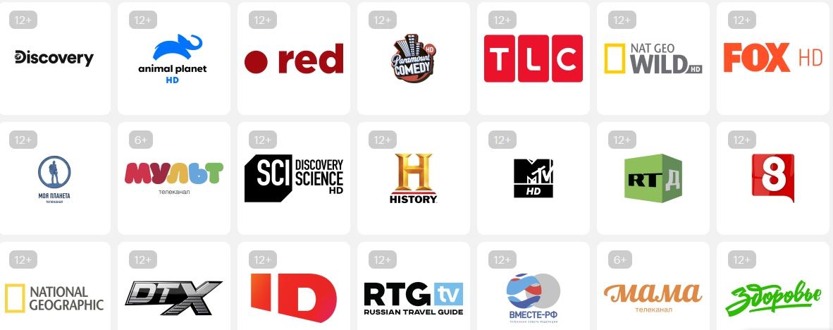 Пакет каналов Основной на МегаФон ТВ