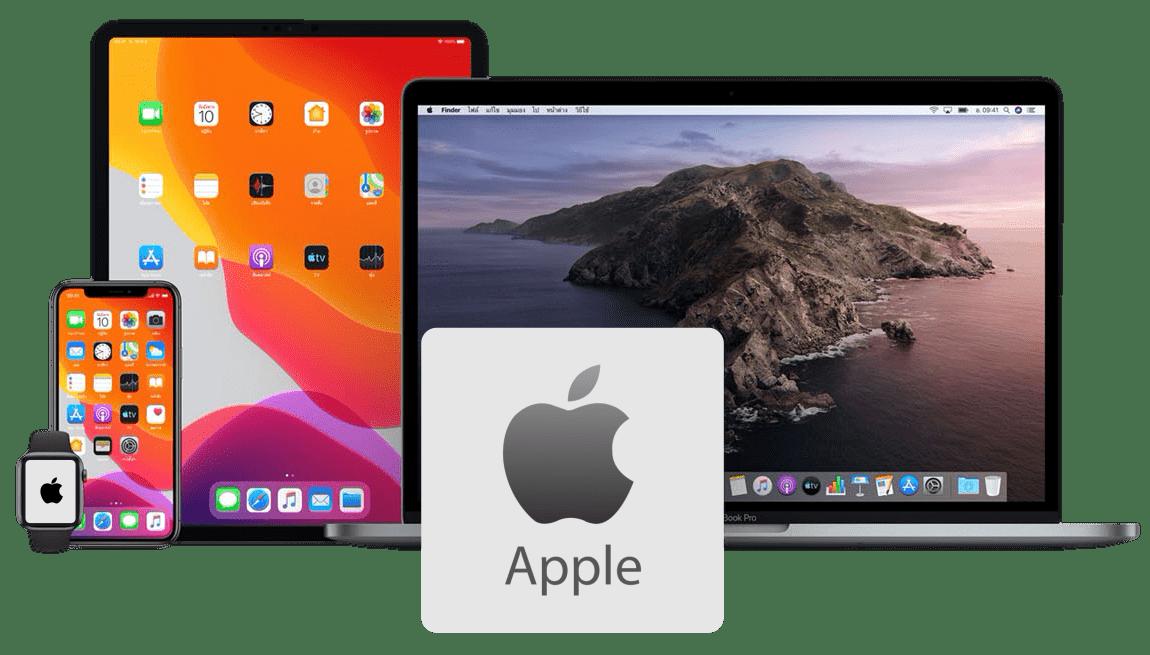 Выкупим вашу технику Apple по самым высоким ценам в Екатеринбурге в любом состоянии, как сломанную так и новую